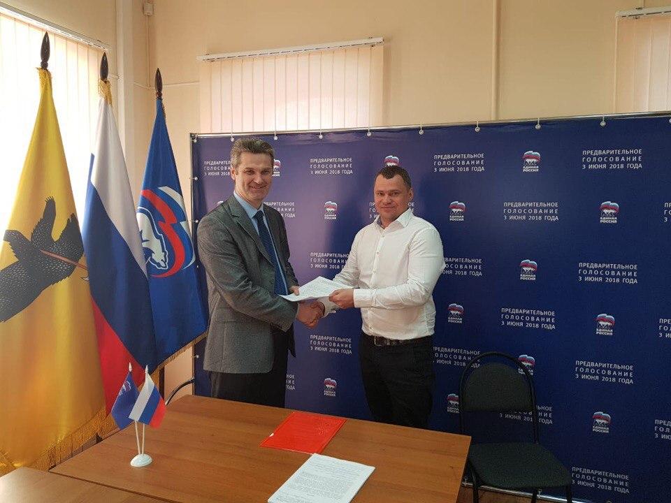 Районный депутат Михаил Никешин намерен избраться в новый созыв регионального парламента
