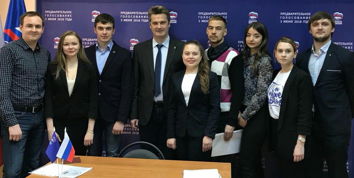 Ярославские студенты собираются покорять облдуму