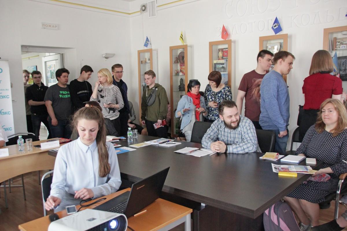 В Ярославле презентовали маршрут для маломобильных людей