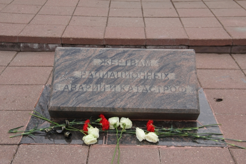 В Ярославле почтили память жертв чернобыльской катастрофы