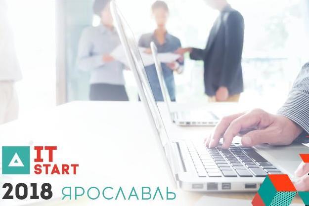 В IT-школе ЦФО в Ярославле рассмотрят ключевые аспекты создания стартапов
