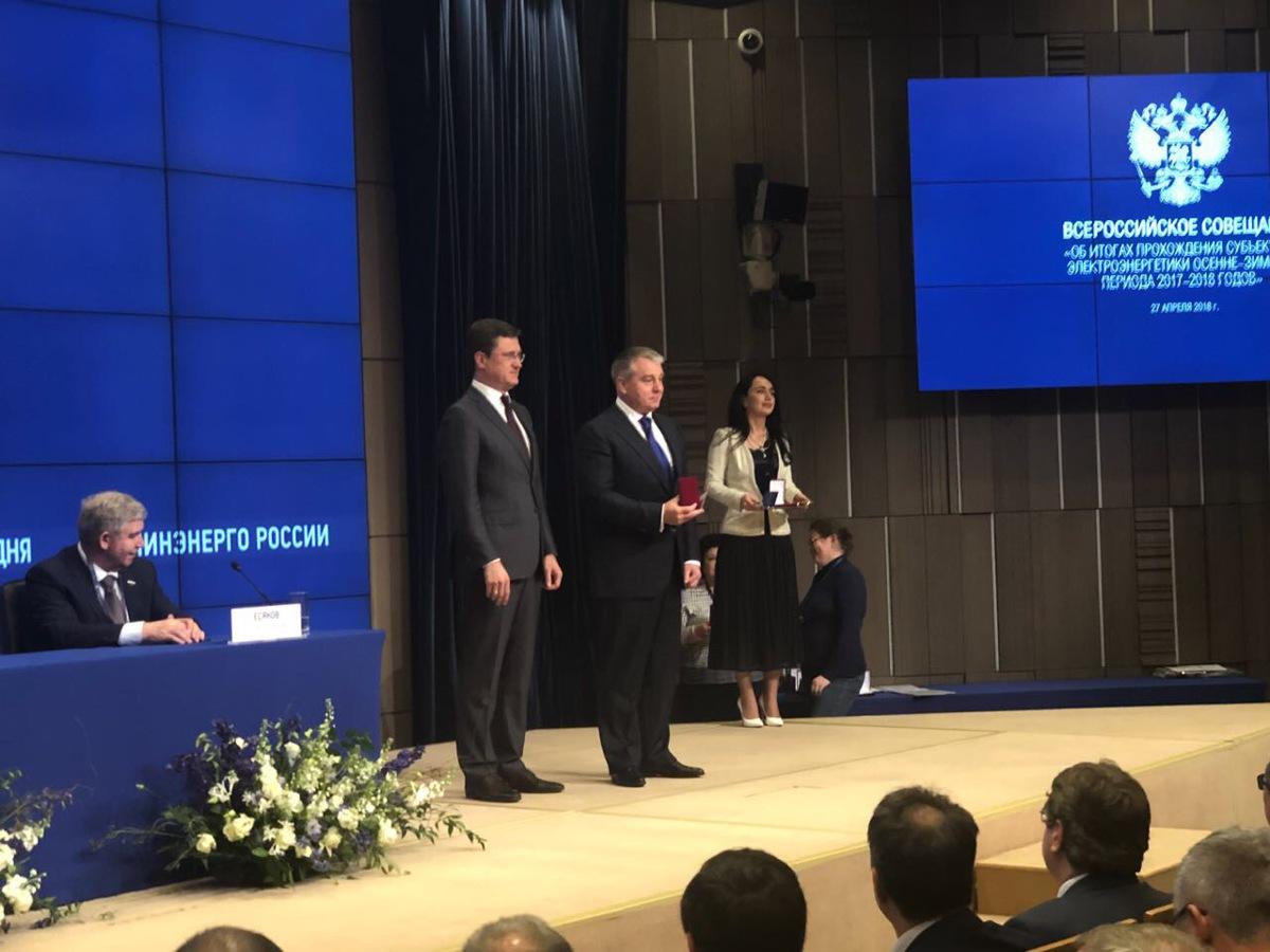 Главе МРСК Центра Олегу Исаеву вручена медаль «За отличие в ликвидации последствий чрезвычайной ситуации на объектах топливно-энергетического комплекса»