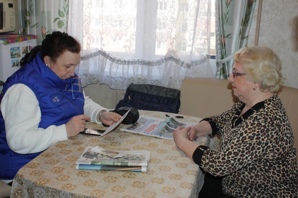 Жители Ярославской области могут оплатить квитанции на дому, пригласив почтальонов