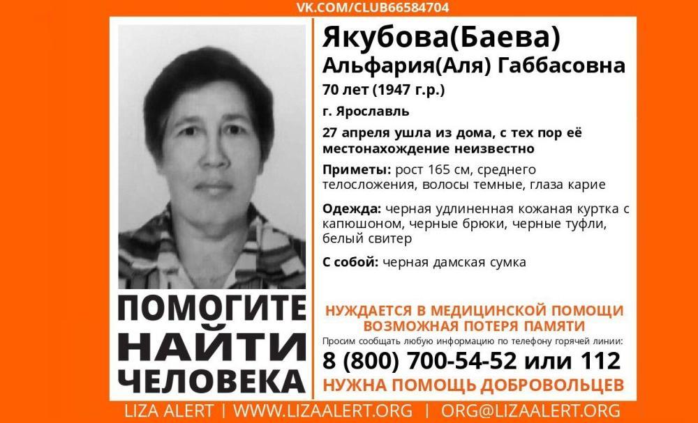 В Ярославле волонтеры ищут пропавшую 70-летнюю женщину