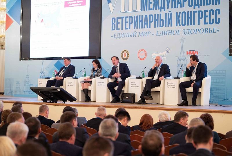 Ярославская область – в числе лидеров по внедрению системы электронной ветеринарной сертификации