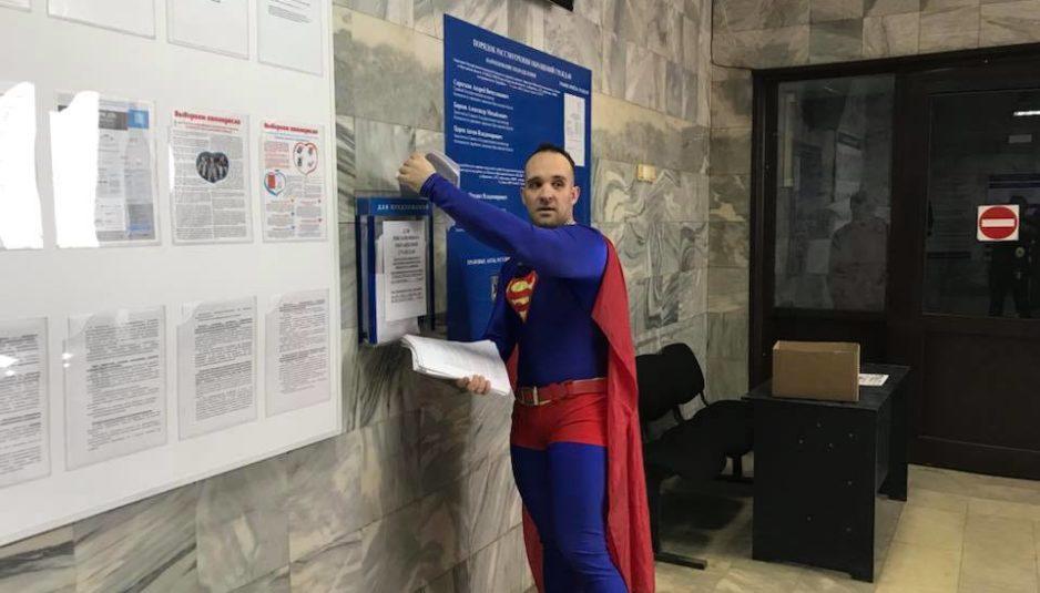Супермен объявил войну плохим дорогам Ярославля