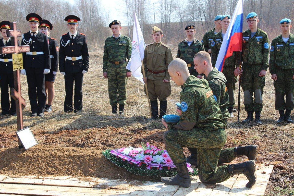На Геопортале области размещены данные о памятных объектах Великой Отечественной войны