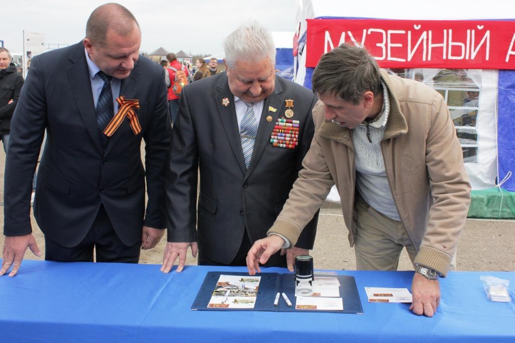 В Ярославской области провели спецгашение уникальной открытки