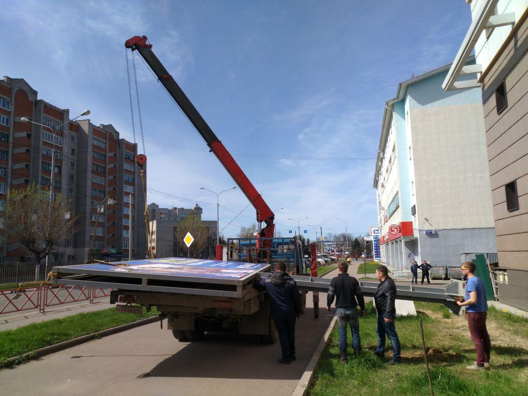 В Ярославской области демонтируют полсотни незаконных рекламных конструкций