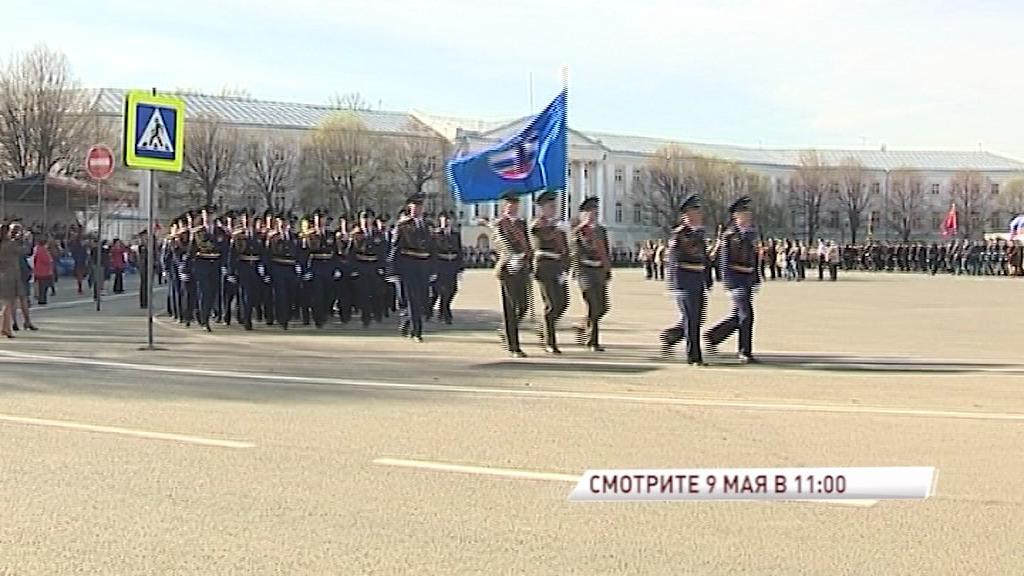 Ярославцы смогут увидеть Парад Победы на областном телеканале