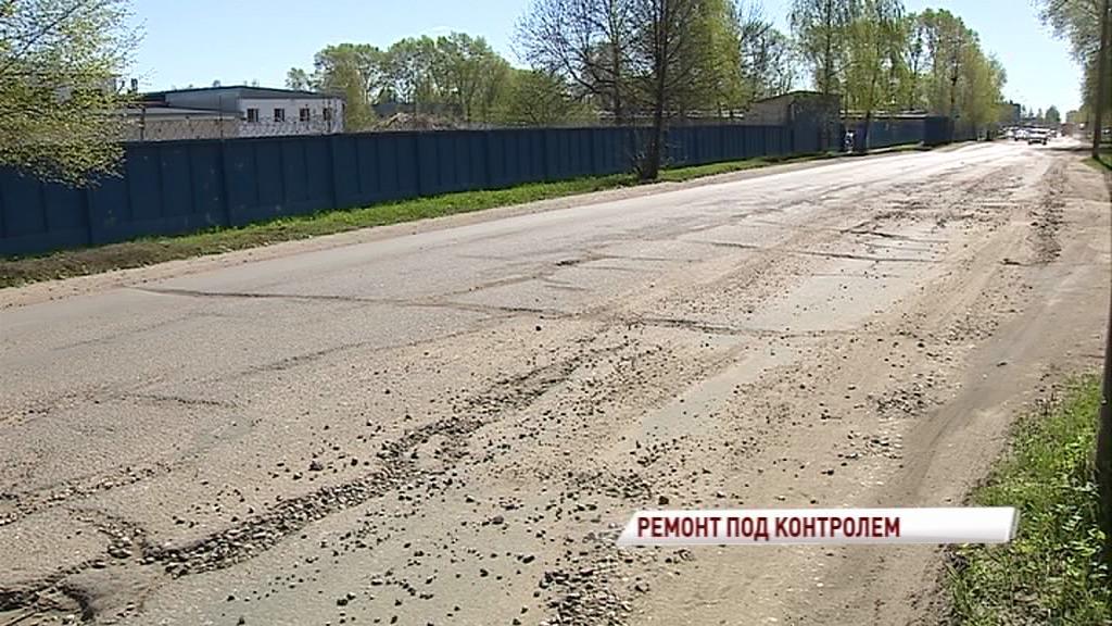 В Ярославле улицу Пожарского отремонтируют до конца мая