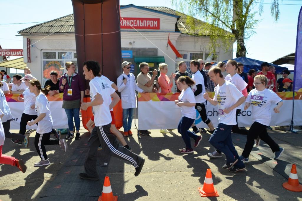В Ярославской области прошел второй этап проекта «Бегом по Золотому кольцу»