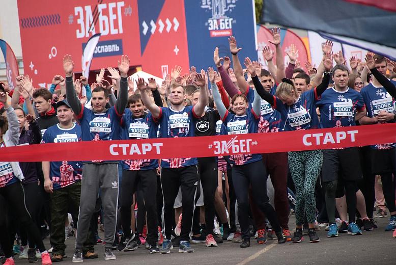 Более тысячи человек приняли участие в полумарафоне «Забег» в Ярославле