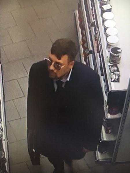 В Ярославле ищут воришку, укравшего из магазина спортивное питание