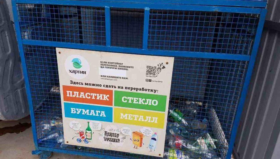 В Ярославле стартовал образовательный проект по раздельному сбору мусора