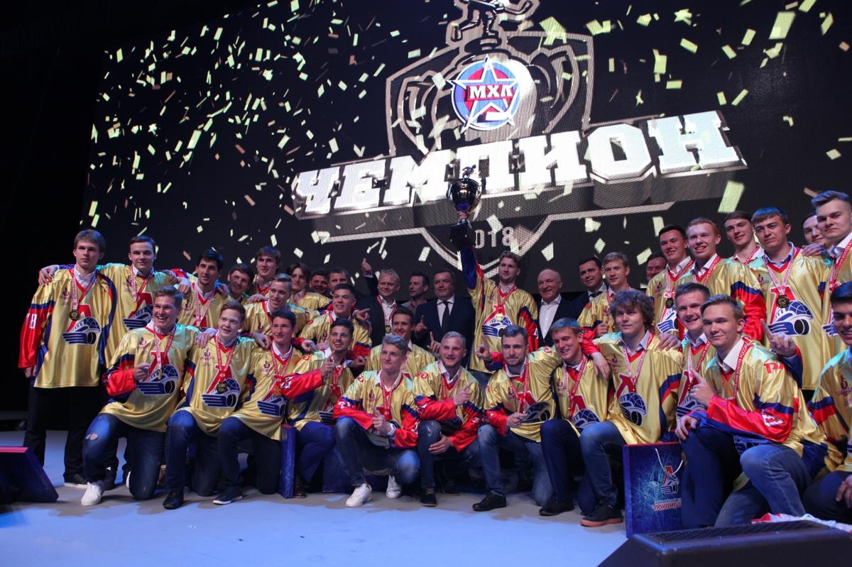 В Ярославле чествовали молодых хоккеистов на торжественном закрытии сезона: фото