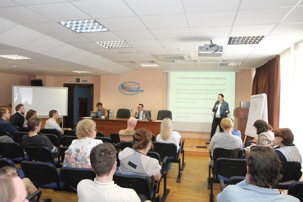 Новые возможности для развития малых инновационных предприятий обсудили в Ярославле