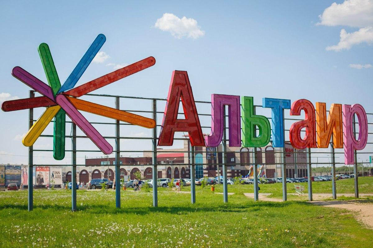 В Ярославле эвакуировали крупный торговый центр