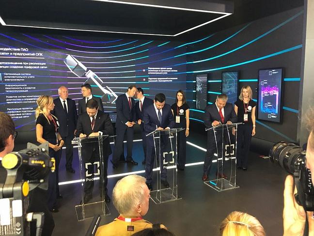 В Ярославской области будут производить «умные» приборы учета