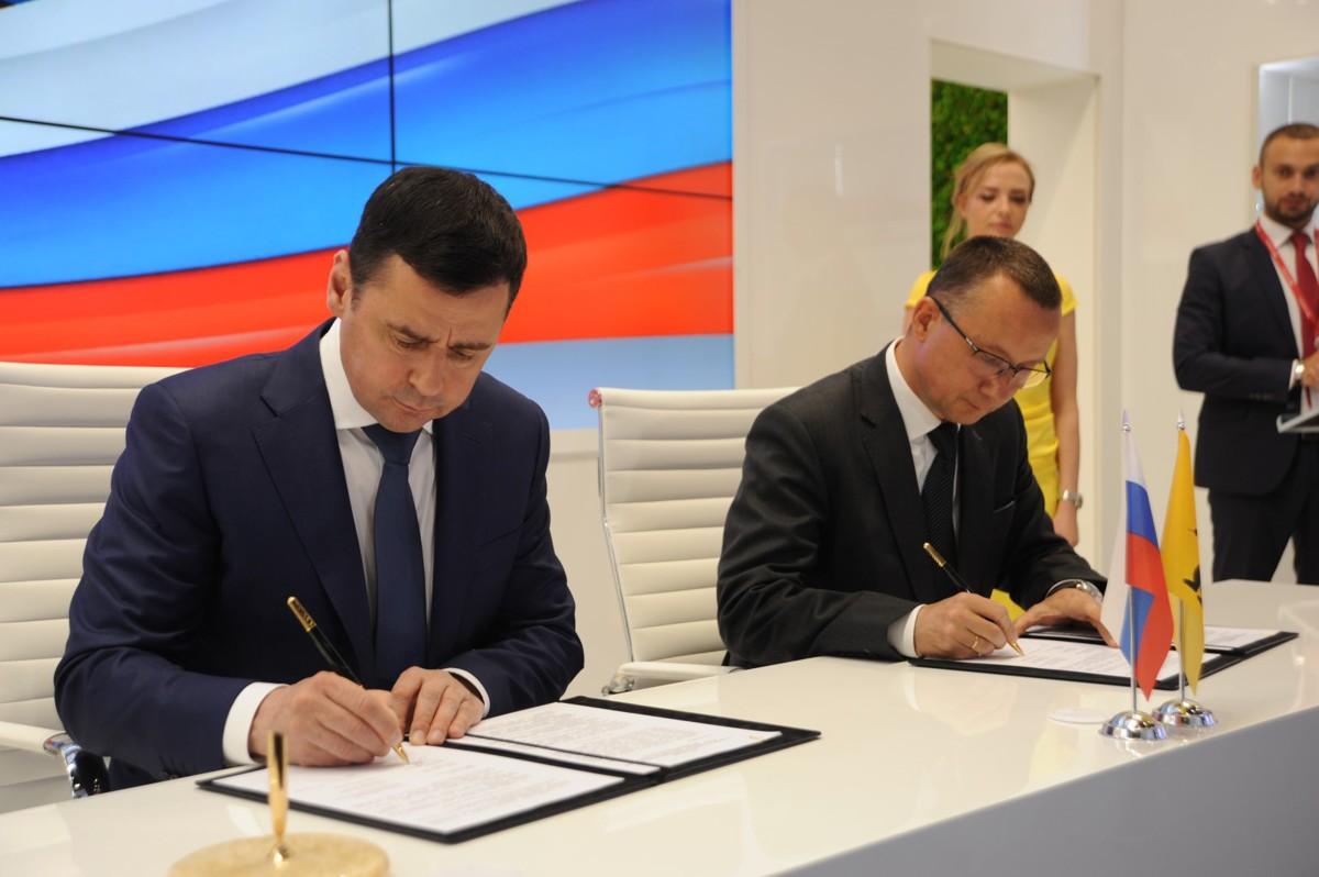 Правительство Ярославской области и «Балтика» продлили соглашение о сотрудничестве