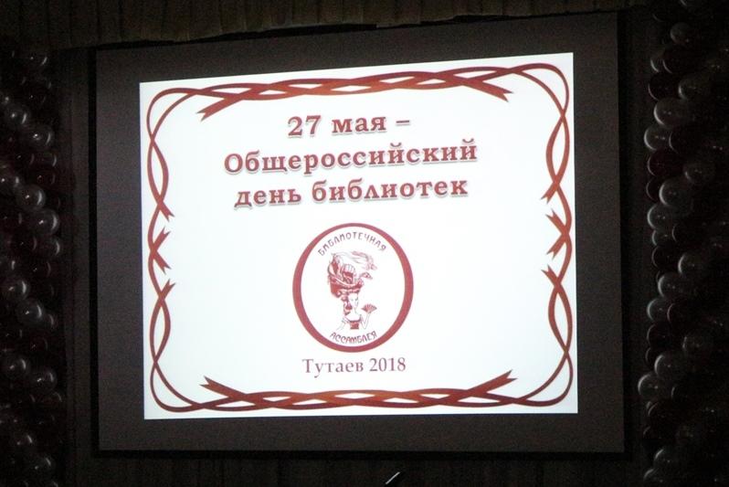 В электронный каталог библиотек Ярославской области уже включено порядка 1,2 миллиона наименований