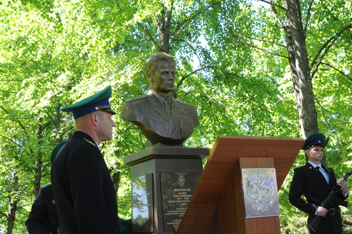 В Ярославской области на праздновании столетия пограничных войск России открыли новый памятник