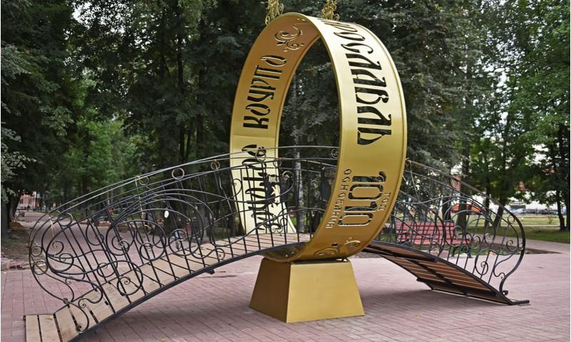 В ярославском парке все желающие смогут обменять сигареты на книги