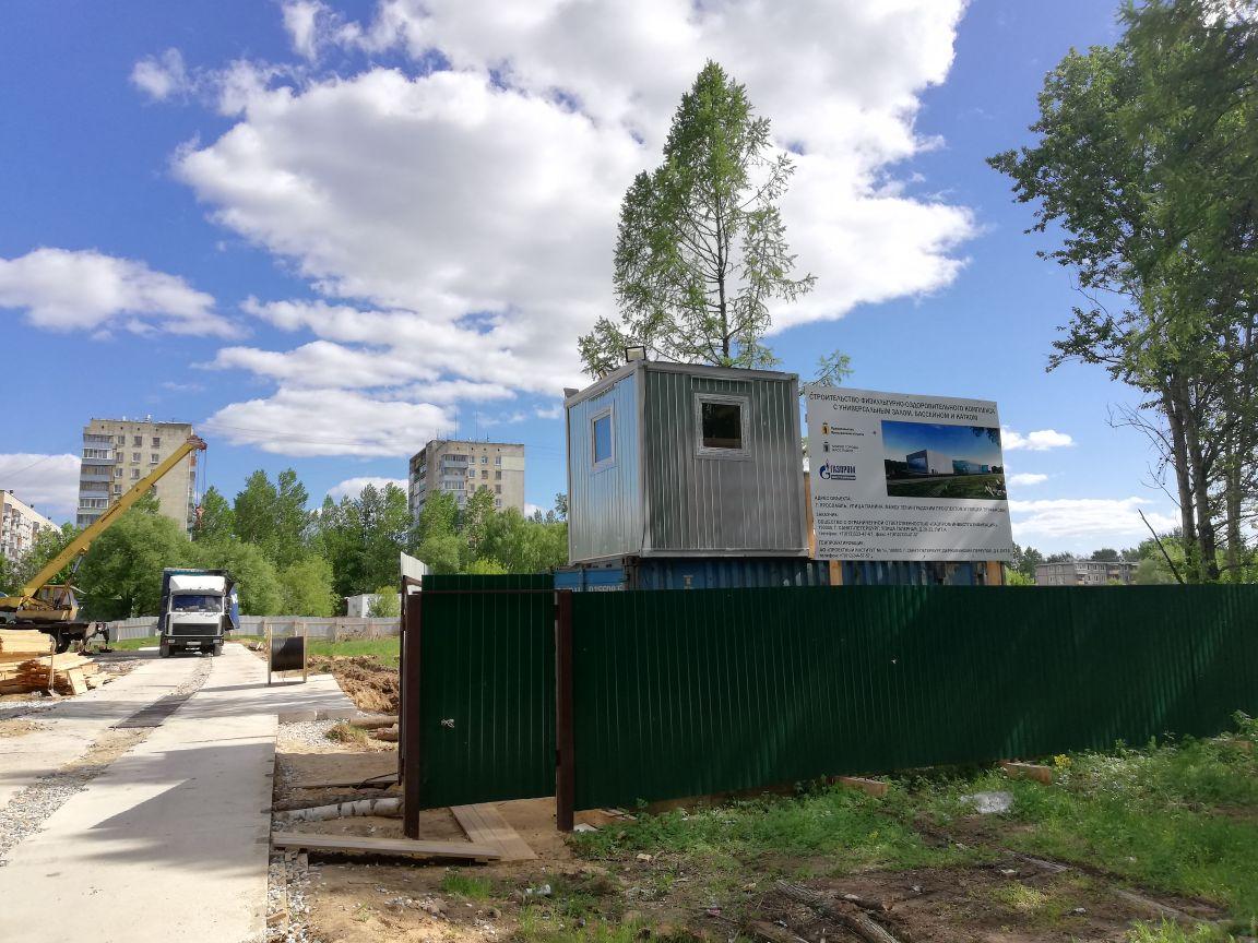 В Ярославской области началась подготовка к строительству трех новых ФОКов