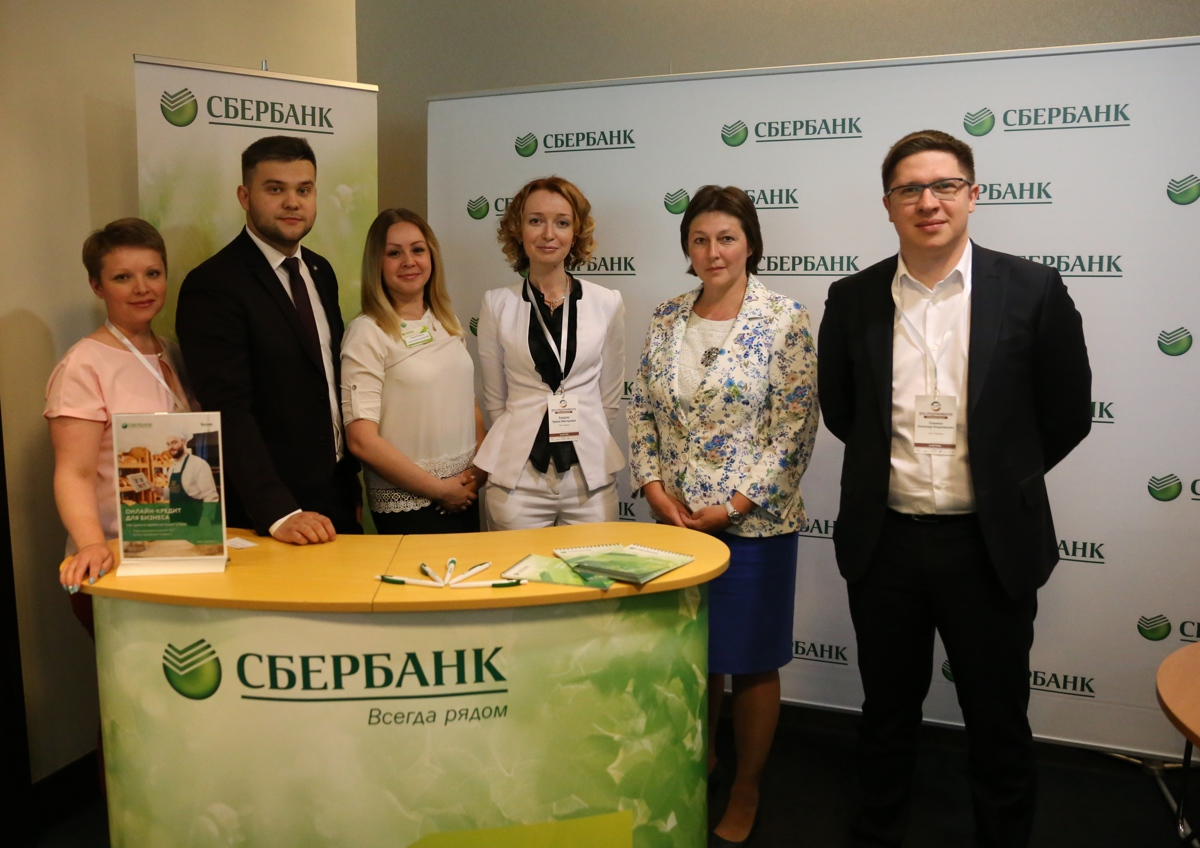 Ярославское отделение ПАО «Сбербанк» приняло участие в Дне предпринимателя Ярославской области
