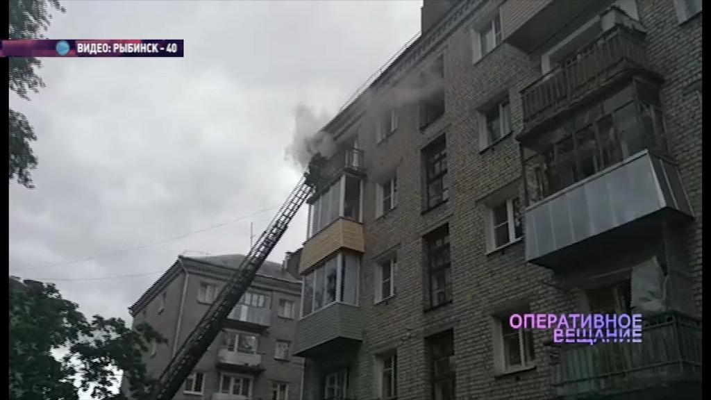 В Рыбинске пожар в пятиэтажке унес жизнь мужчины