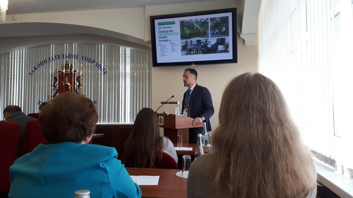 Ярославский опыт модернизации отрасли обращения с отходами представлен на межрегиональном форуме во Владимире