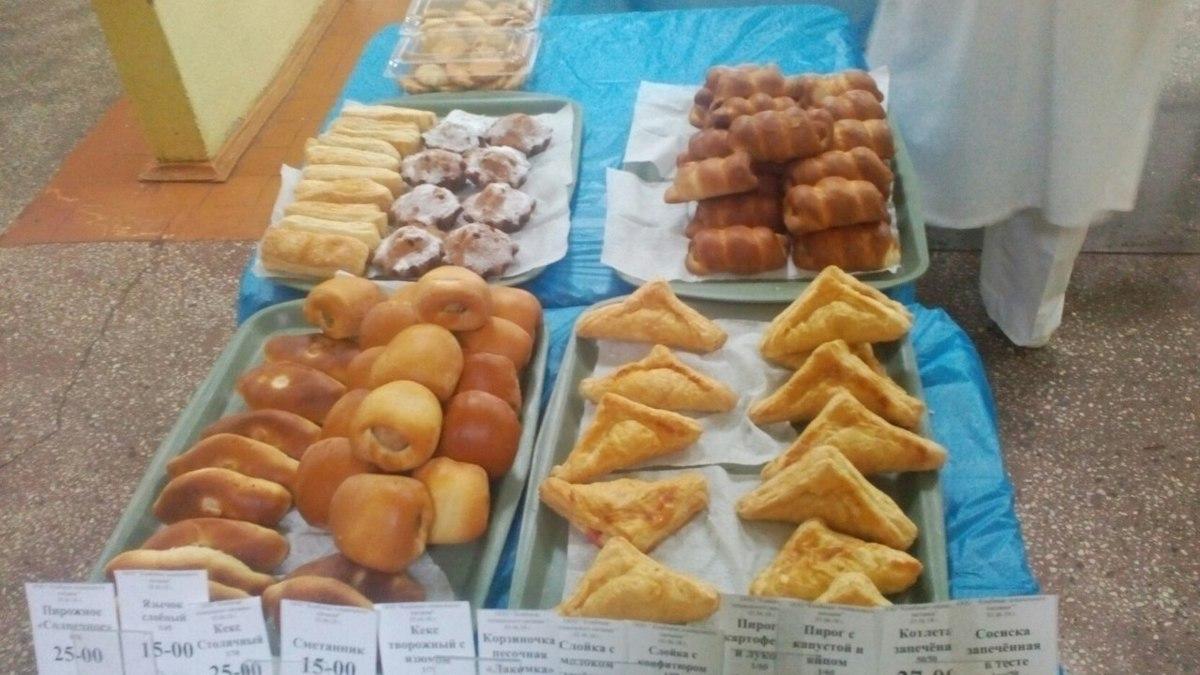Где в Ярославле на предварительном голосовании самые дешевые пирожки