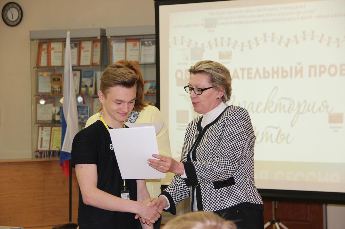 Ярославский образовательный проект вошел в сотню лучших в России