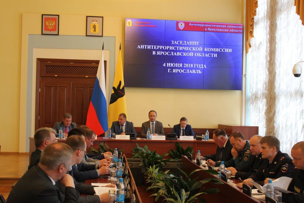 В День России обеспечивать безопасность ярославцев будут около 800 правоохранителей
