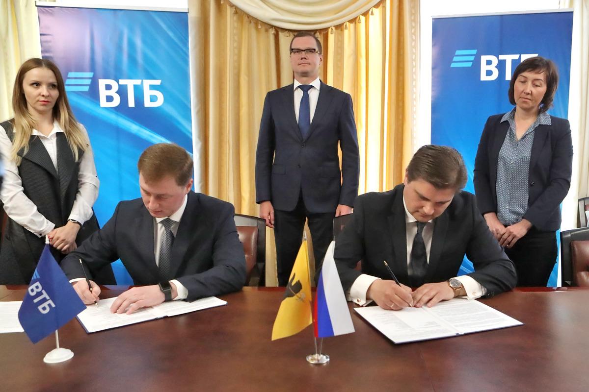 Льготные кредиты бизнесу: ВТБ подписал соглашение о стратегическом партнерстве с ФРП Ярославской области