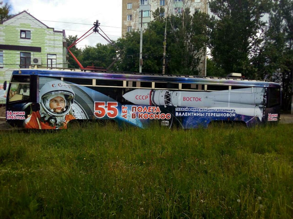 В Ярославле появились космические троллейбус и трамвай