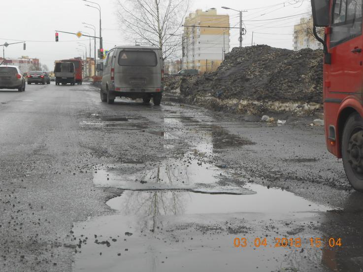 Мэрию через суд обязали отремонтировать улицу Бабича