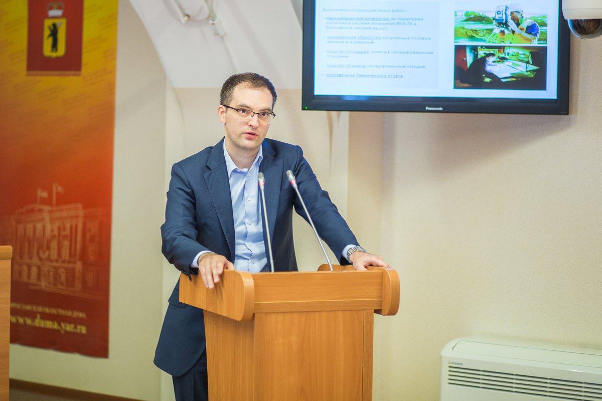 Обеспечение мер экологической безопасности на полигоне «Скоково» – в центре внимания правительства региона