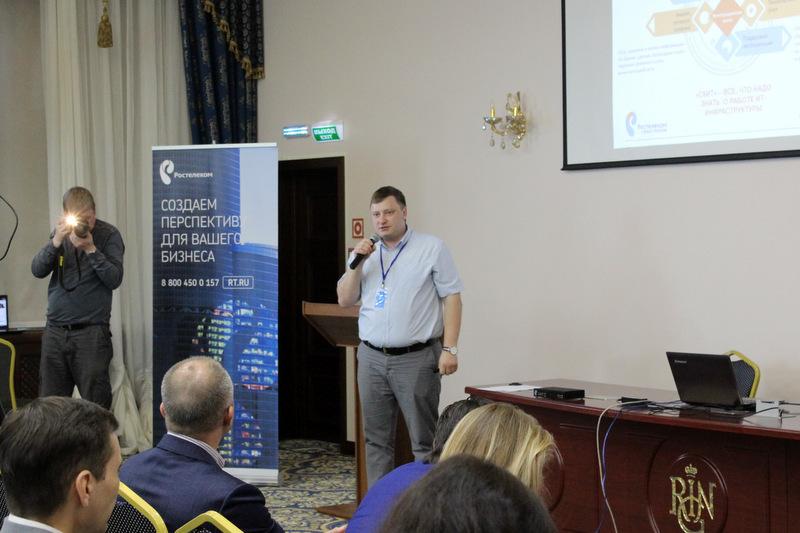 «Ростелеком» начал продажи решения «СКИТ» в Центральной России