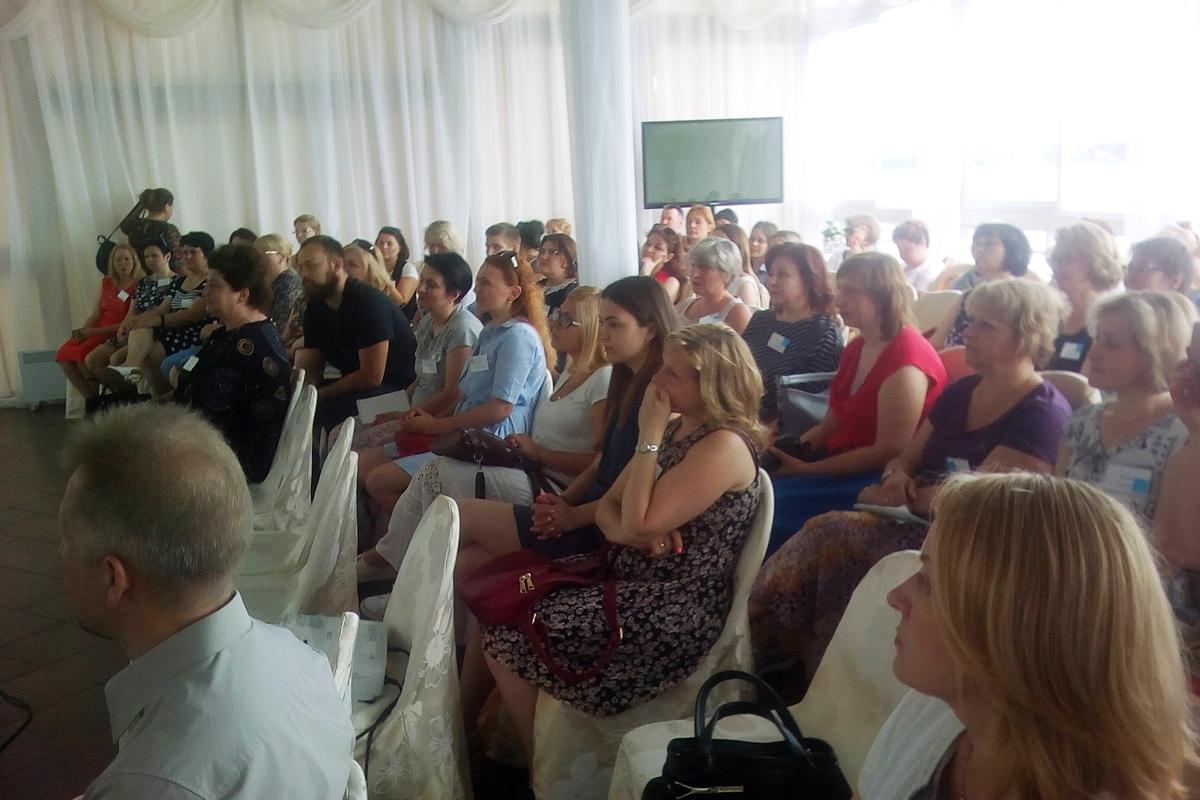 В Ярославле состоялся выпускной для педагогов – участников программы профессионального развития
