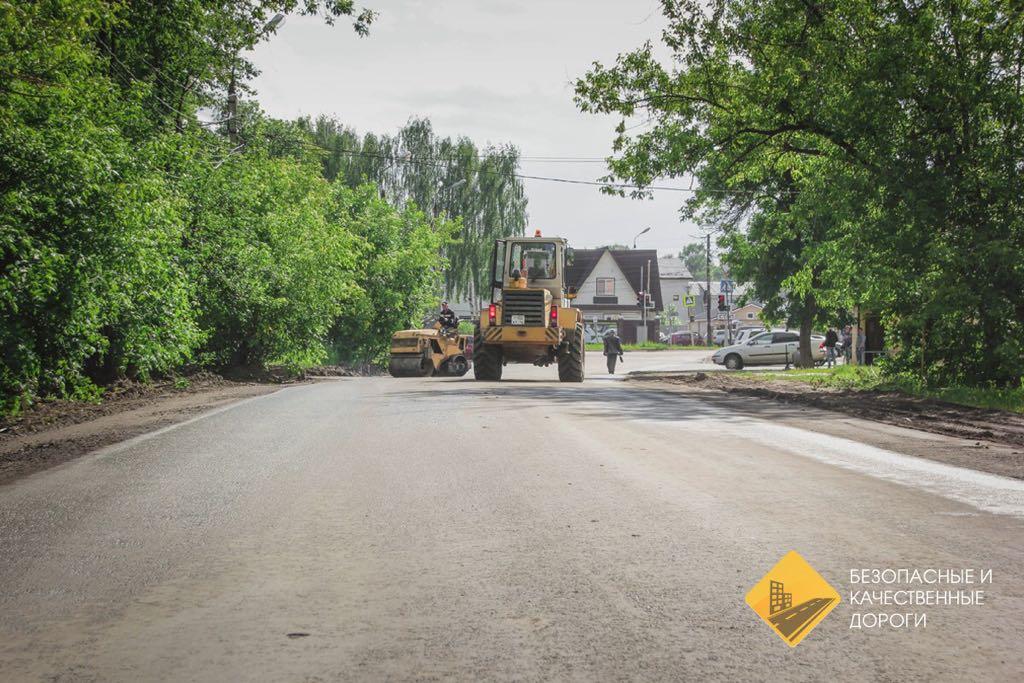 Первым объектом, отремонтированным в рамках программы «Безопасные и качественные дороги», станет улица Златоустинская