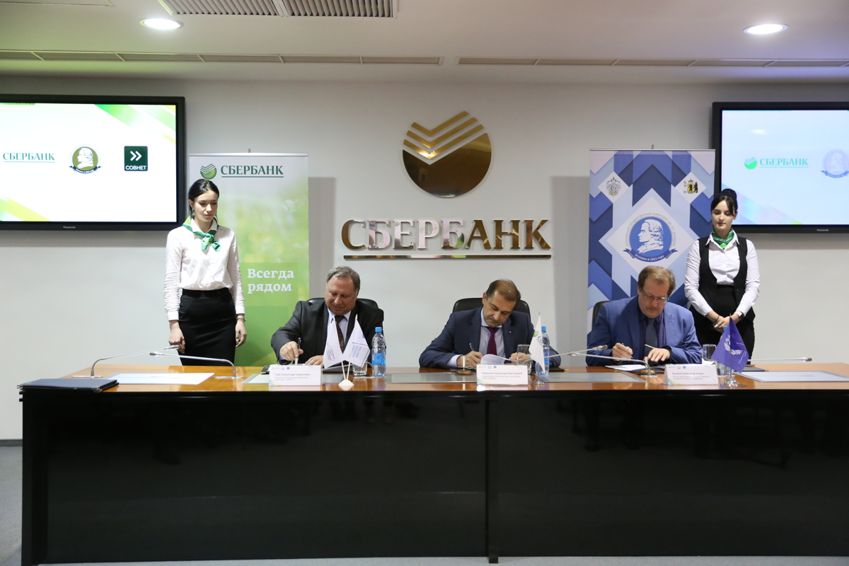 В Ярославле начинает работу базовая кафедра управления проектами