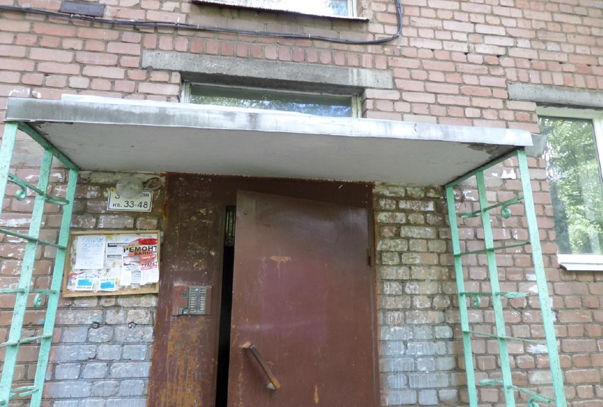 Ярославцы могут сообщить чиновникам о протечках крыш, граффити и плохих автобусах