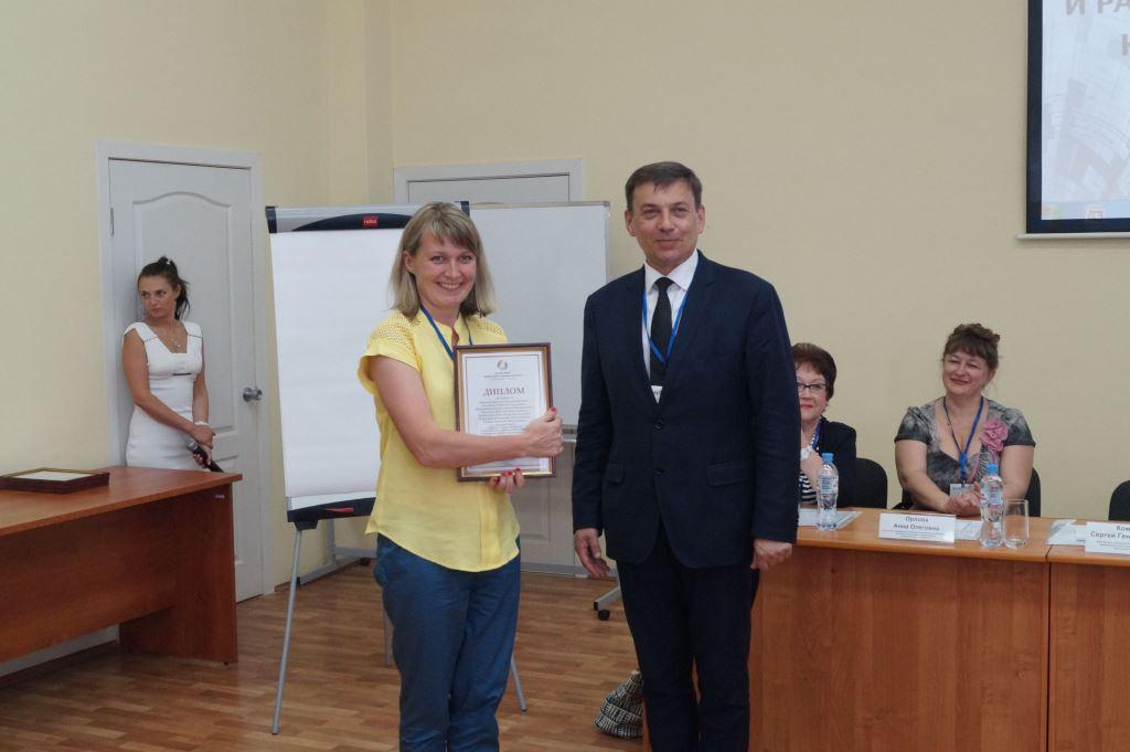 В Ярославле прошла конференция «Изобретательская и рационализаторская деятельность как драйвер технологического развития региона»