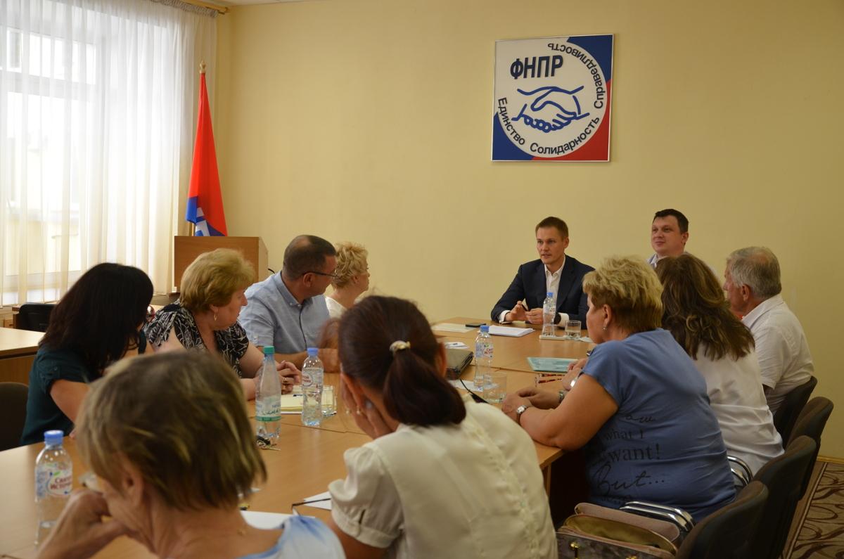 Депутат Госдумы в Ярославле обсудил изменения в пенсионное законодательство