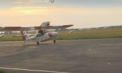 Арктическая экспедиция на самолетах-амфибиях сделает остановку в Ярославле