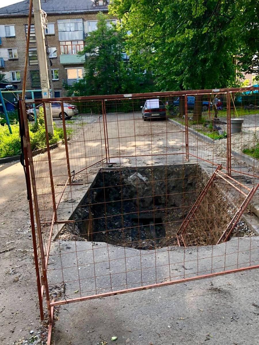 Ярославцы могут решить проблемы благоустройства дворов с помощью портала «Делаем вместе»