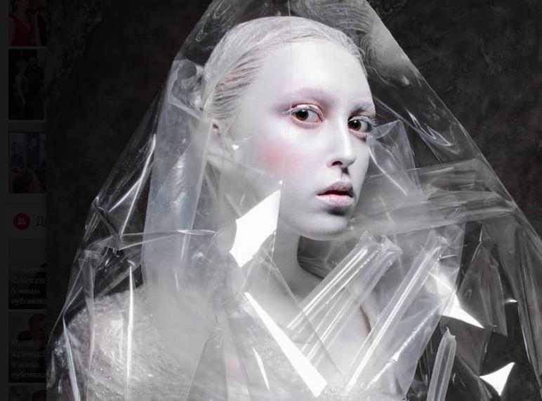 Невеста будущего.Девушка в полиэтиленовом пакете принесла ярославскому визажисту победу на международном конкурсе