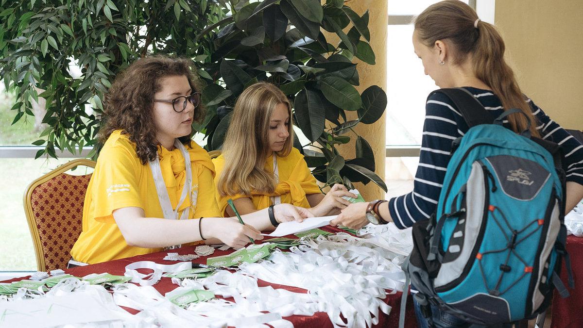 Форум молодых семей собрал в Ярославской области представителей порядка 60 регионов России