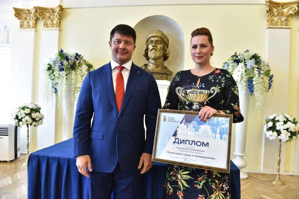 Глава центральных районов Ярославля покидает свой пост